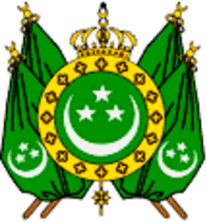 Abbas II of Egypt - Image: Coat of arms of the Egyptian Kingdom 2