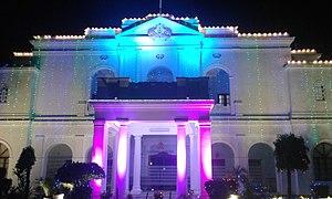 Cochin House - Image: Cochin house new