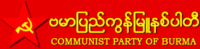 Communist Party of Burma Banner.png