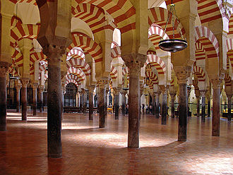 The Great Mosque of Cordoba is among the oldest mosque buildings in the world Cordoba sal.jpg