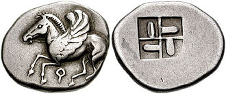 Stater - An early Archaic silver stater from Corinth, 555–515 BC. Obverse: Pegasus flying left, koppa below. Reverse: quadripartite incuse