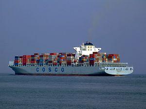 Cosco China IMO 9305465 p3, leaving Port of Rotterdam, Holland 03-May-2008.jpg