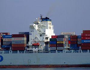 Cosco China IMO 9305465 p4, leaving Port of Rotterdam, Holland 03-May-2008.jpg