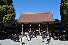 Courtyard of Meiji Shrine1.jpg