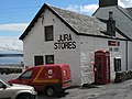 Craighouse, Jura Stores-post office and postbox No. PA60 3 - geograph.org.uk - 915872.jpg