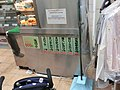 Croquette shop in Mikuni shop street - panoramio.jpg