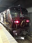 "Cruise train ""Seven Stars in Kyushu"" stopping at Hakata Station 3.jpg"