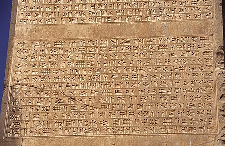 Cuneiform inscriptions from Persepolis by Nickmard Khoey.jpg