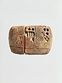Cuneiform tablet- administrative account with entries concerning malt and barley groats MET DP293251.jpg