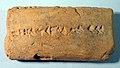 Cuneiform tablet- flour deliveries for rent payment, Ebabbar archive MET vsz86.11.75a.jpg