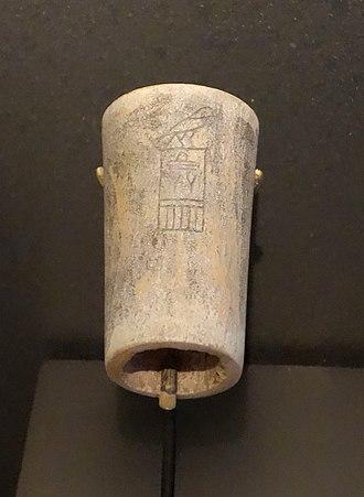 Hotepsekhemwy - Bone cylinder inscribed with the serekh of Hotepsekhemwy.