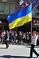 Défilé de la Saint-Patrick - drapeau dUkraine (7342141522).jpg