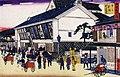 Dai-ichi no Gekijō Shintomi-za from Tōkyō Meisho by Hiroshige Utagawa III.jpg