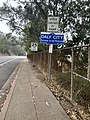 """Daly City """"Gateway to the Peninsula"""" Sign.jpg"""