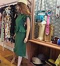 Dames hip clothing on Jay St, Schenectady New York (36808964974).jpg