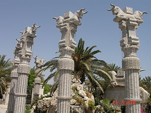 Kish, Iran - Image: Dariush Grand Hotel 3