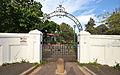De Waal Park NE Gate.jpg
