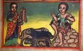 Dertail - Ethiopian Manuscript Painting (2401447526).jpg
