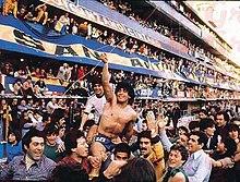 Diego Maradona – Wikipedia