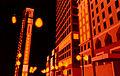 "Digital Effects, ""Times Square,"" 1980. DEI19800401 DEI001.JPG"