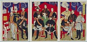 Genrōin - Image: Dignitaries of early Meiji Japan NDL
