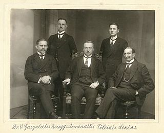 Directorate of the Klaipėda Region