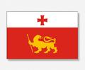 Dmanisi flag.png