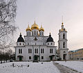 Dmitrov DormitionCathedral1.jpg