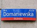 Domaniewska Street in Warsaw - 01.jpg