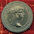 Domenico de' vetri, medaglia di alessandro de' medici e iscrizione (argento).JPG