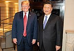 Donald Trump and Xi Jinping meets at 2018 G20 Summit.jpg