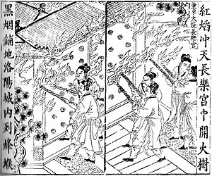 Campaign against Dong Zhuo - A Qing dynasty illustration of the fire being ignited.