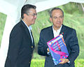 Dr. Gerardo Jiménez Sánchez y Presidente Felipe Calderón, México.JPG
