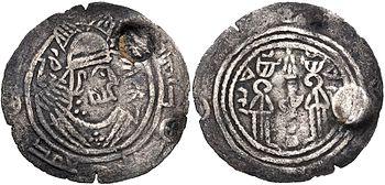 Drachm of Harun ar-Rashid