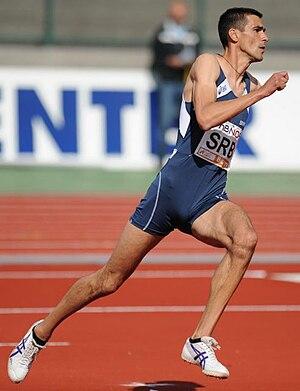 Athletics at the 1995 Summer Universiade - High jump winner Dragutin Topić was Yugoslavia's sole medallist.
