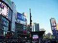 Dundas Square, Toronto - panoramio (19).jpg