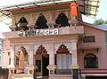 Durga Devi Temple.jpg