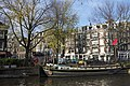 During the day , Amsterdam , Netherlands - panoramio (34).jpg
