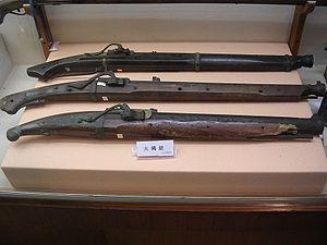 Matchlock - Various Japanese (samurai) Edo period matchlocks (tanegashima).