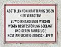 Eduard-Leisching-Hof, Margareten 03.jpg
