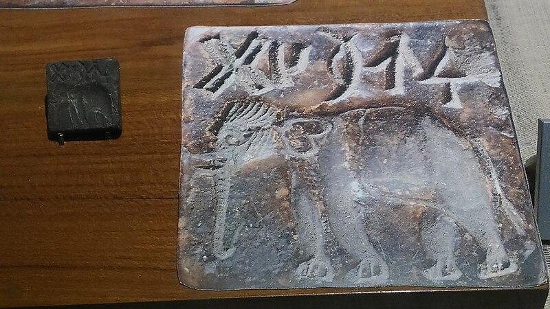 Elephant seal of Indus Valley, Indian Museum, Kolkata.jpg