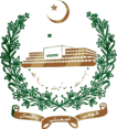 Emblem of national Assembly