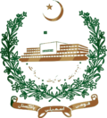 Emblem of National Assembly of Pakistan.png