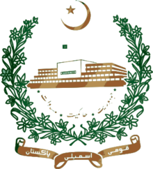 Description de l'image Emblem of National Assembly of Pakistan.png.
