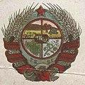 Emblem of Turkmen SSR (1927-1937).jpg