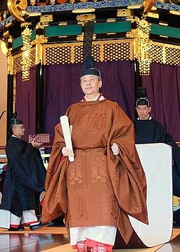 Emperor Naruhito (cropped)