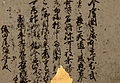 Emperor Ogimachi4.jpg