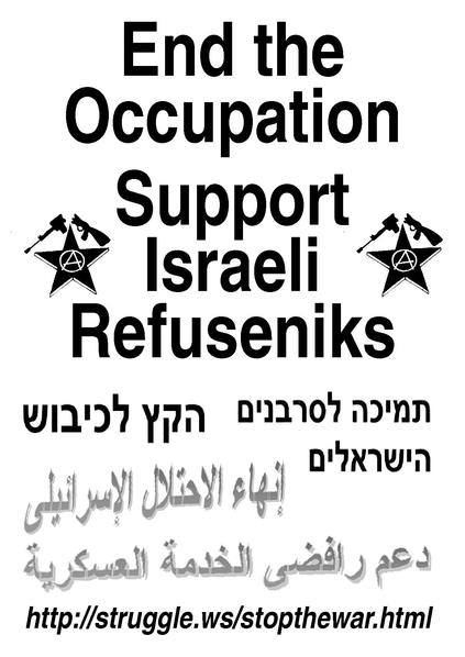 File:End the occupation, support Israeli refuseniks.pdf