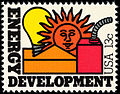 Energy Development 13c 1977 issue U.S. stamp.jpg