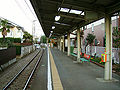 Enoden-Wadazuka-station-platform.jpg